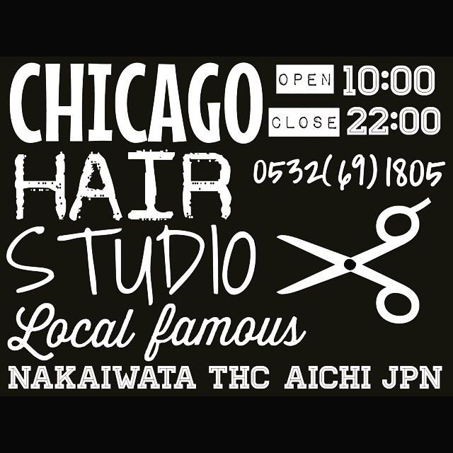 CHICAGO HAIR STUDIO豊橋市中岩田5丁目6-40532-69-1805 新規の方はInstagram、facebookページフォローしてくれてる方は10%off!! #hairstyle#haircolor#chicago_hair_studio#haircut#hairset#豊橋#豊橋美容院#美容師#散髪#床屋#barber#シカゴスタイル#chicagohairstudio