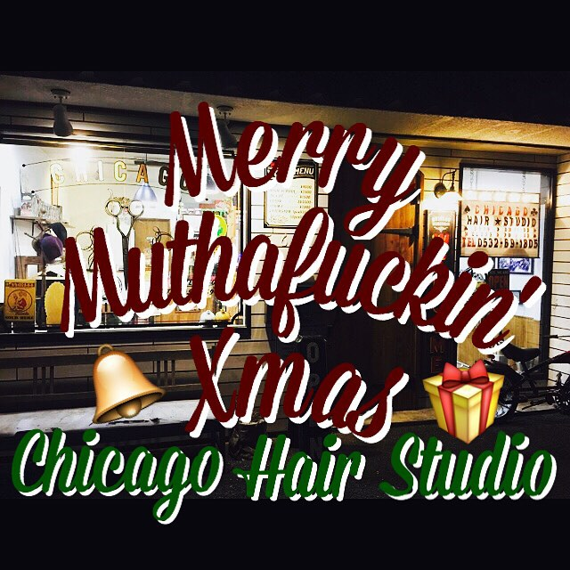 Merry  muthafuckin'  Xmas !!クリスマスが好きな人も嫌いな人も…今日からChicago Hair Studioはクリスマスプレゼントって事で来店した方には…小ちゃい!!シャンプー&トリートメントをあげます!!宜しくお願いしますm(__)mChicago Hair Studio豊橋市中岩田5丁目6-40532-69-1805