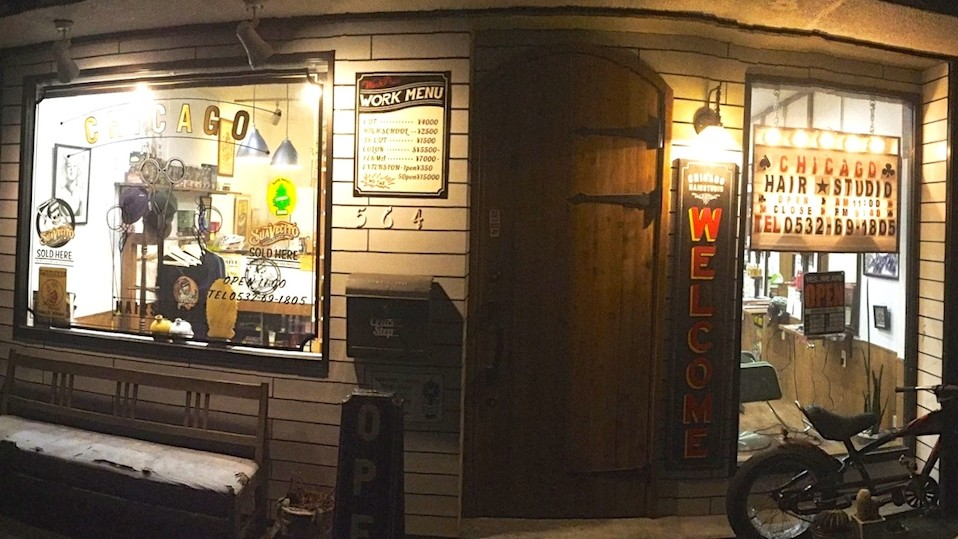 シカゴヘアースタジオ 豊橋市の美容院 床屋